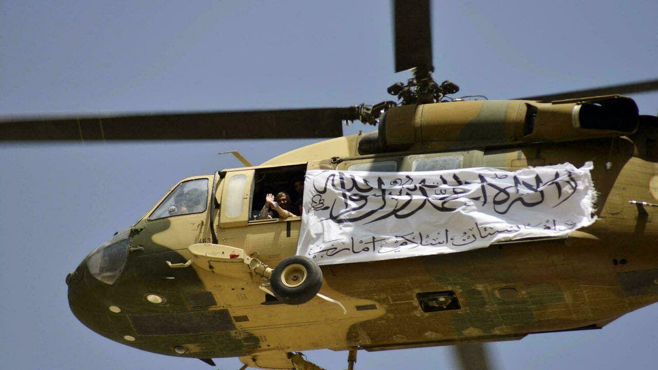 مروحية أميركية بيد طالبان