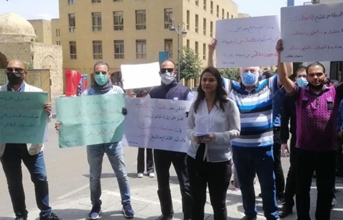 اعتصام امام وزارة الاتصالات رفضا للمحاصصة في التعيينات