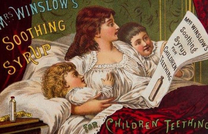 """""""قاتل الأطفال"""".. تعرف على دواء غريب روّج بالقرن الماضي"""