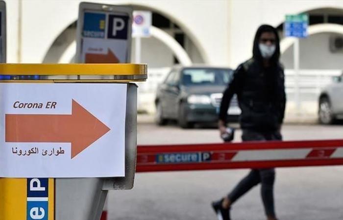 هذا ما كشفته لجنة متابعة التدابير والإجراءات الوقائية لفيروس كورونا في لبنان