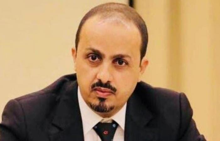 الإرياني.. مخطط إيراني لتقسيم اليمن والحوثي أداة تنفيذه