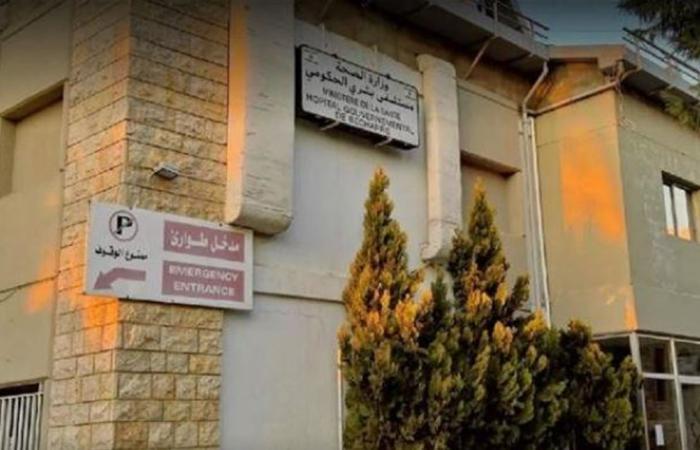 اسحق عرض مع وزير الصحة ملف مستشفى بشري