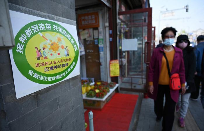 عقوبات ومكافآت لحض الصينيين على تلقي لقاح كورونا