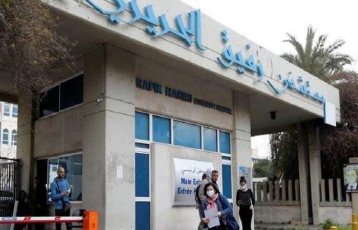 مستشفى الحريري: 43 حالة حرجة ولا وفيات