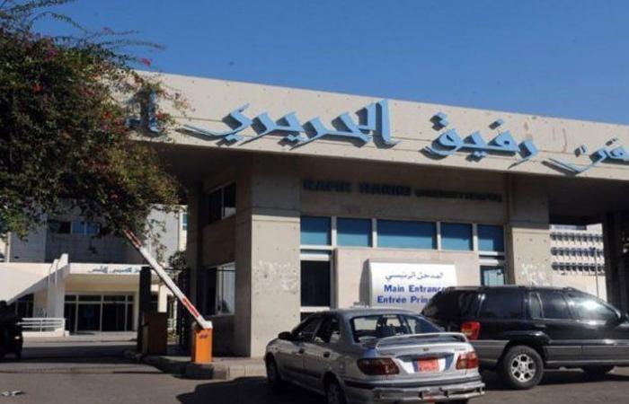 مستشفى الحريري: وفاة و80 إصابة