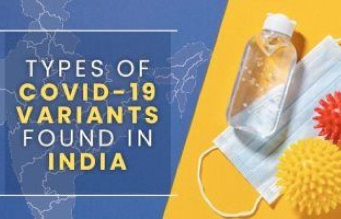 تعرف على أنواع السلالات المتحورة لفيروس كورونا فى الهند
