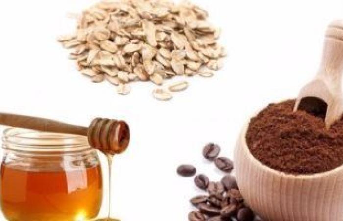 هل تساعد القهوة فى علاج مشاكل البشرة؟ تقى من الهالات السوداء وحب الشباب