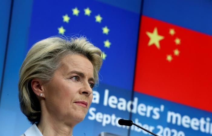 أوروبا: سنحمي أنفسنا من تصرفات الصين