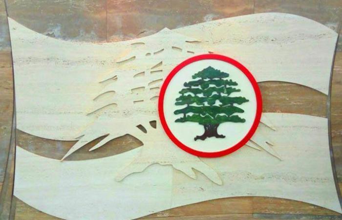 """بعدما رفضت """"الأخبار"""" نشر حق الرد… """"القوات"""" تفنّد مسارها ضد أداء مصرف لبنان"""