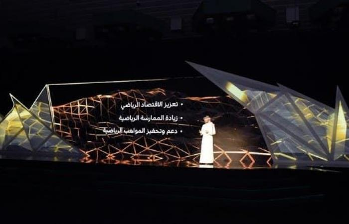 السعودية تصدر تراخيص أندية وأكاديميات وصالات رياضية خاصة