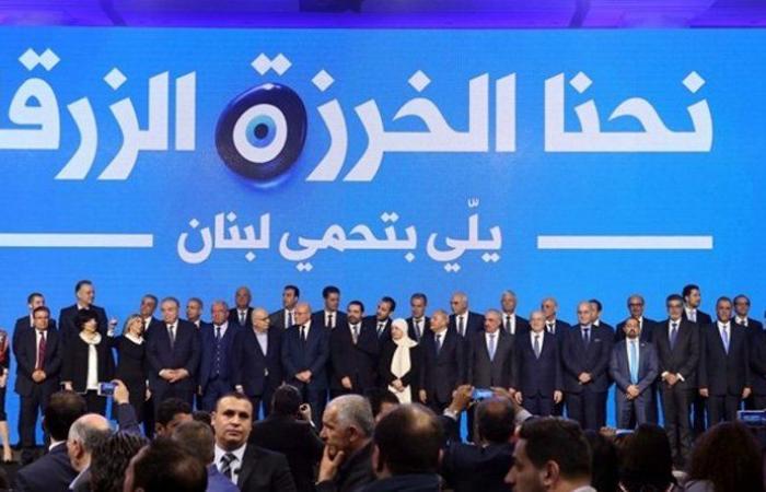 المستقبل: منسقية بيروت أمنت 40 طناً من المازوت