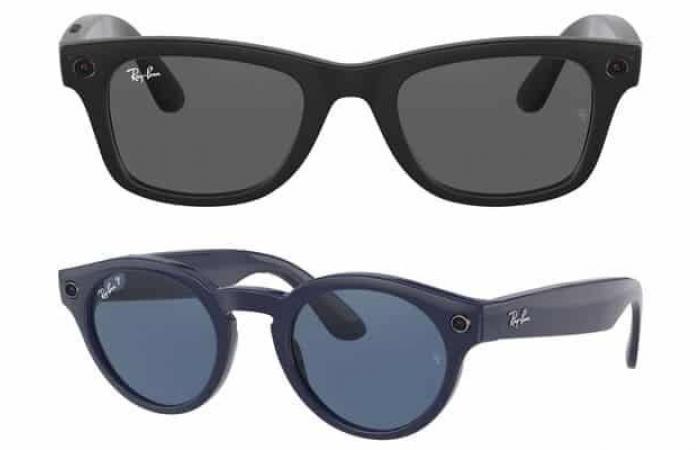 تسريب النظارات الذكية من فيسبوك قبل الإطلاق