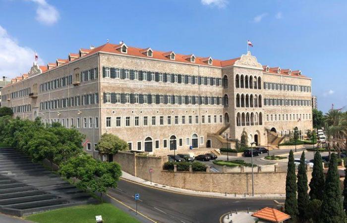 الحكومة اللبنانية إهانة للبنانيين