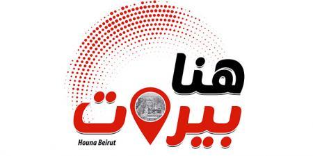 الرئيس عون أوعز إلى المعنيين وجوب تقديم مساعدات عاجلة إلى المواطنين
