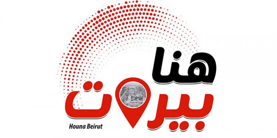 إطفاء بيروت إلى الدبية للمؤازرة في إخماد النيران في مرتفعاتها
